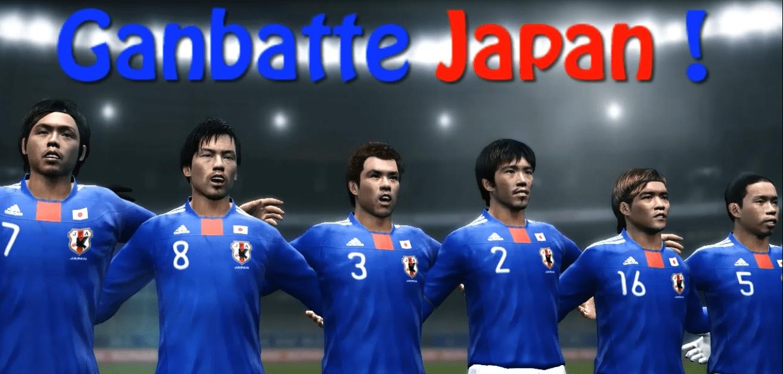 ganbatte_japan